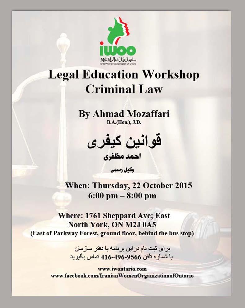 Legal Education Workshop- Criminal Law