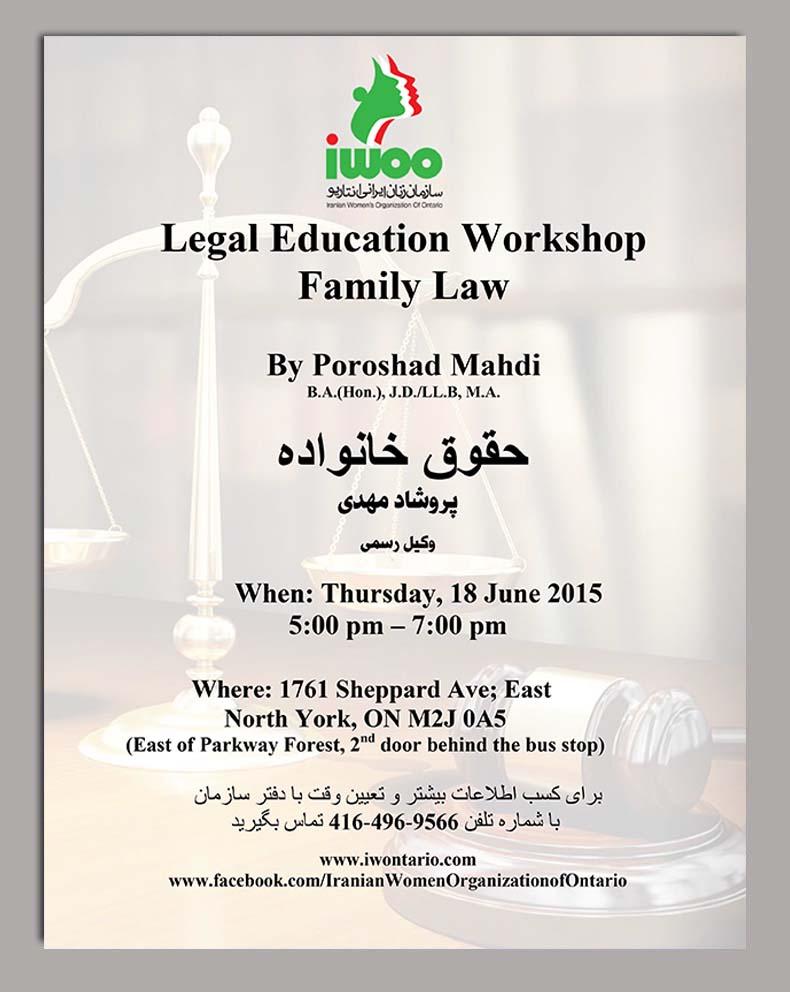 Legal Education Workshop- Family Law