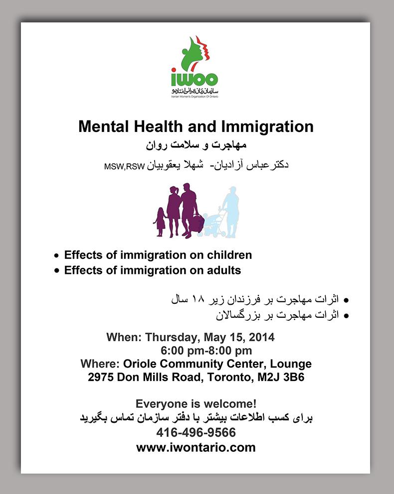 Mental Health Seminar – Mental Health and Immigration