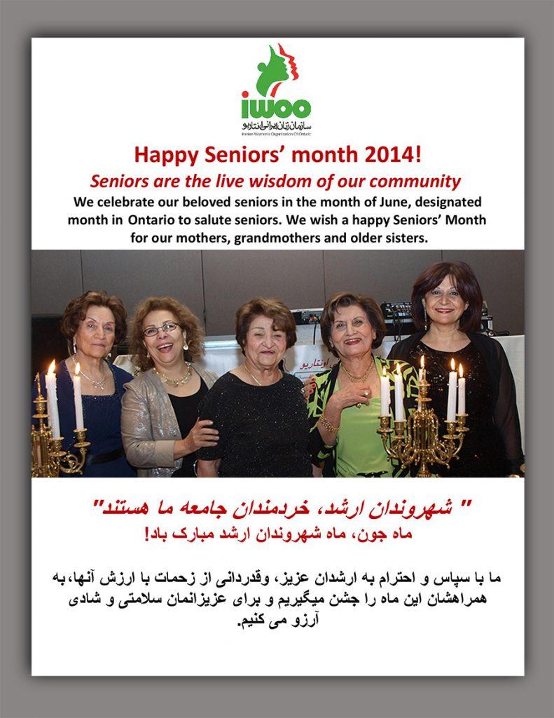 Celebrating Senior Month