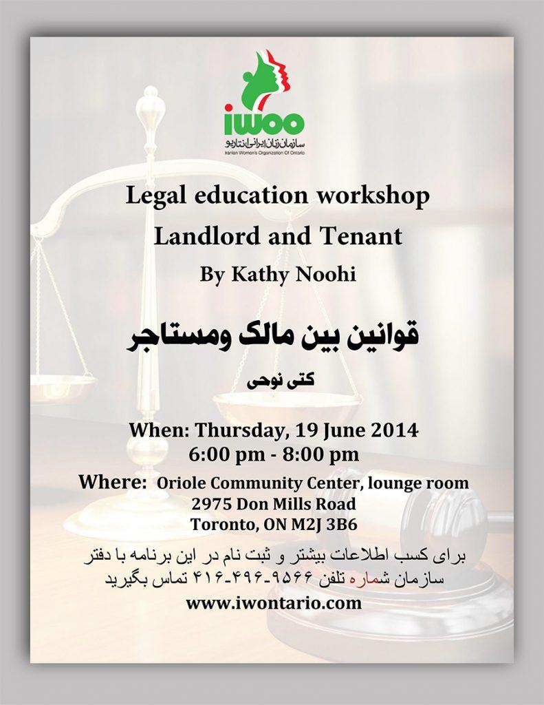 Legal Educational Workshop – Landlord and Tenant