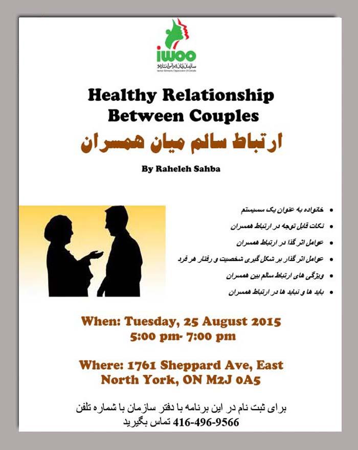 Healthy Relationship Between Couples