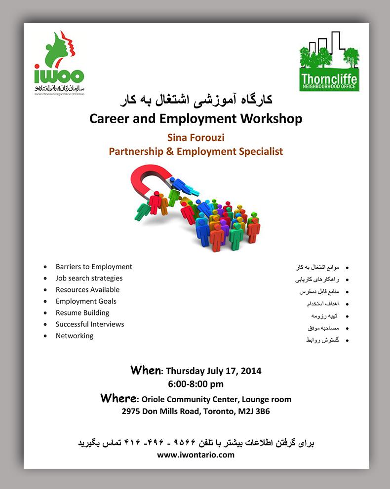 Career & Employment Workshop