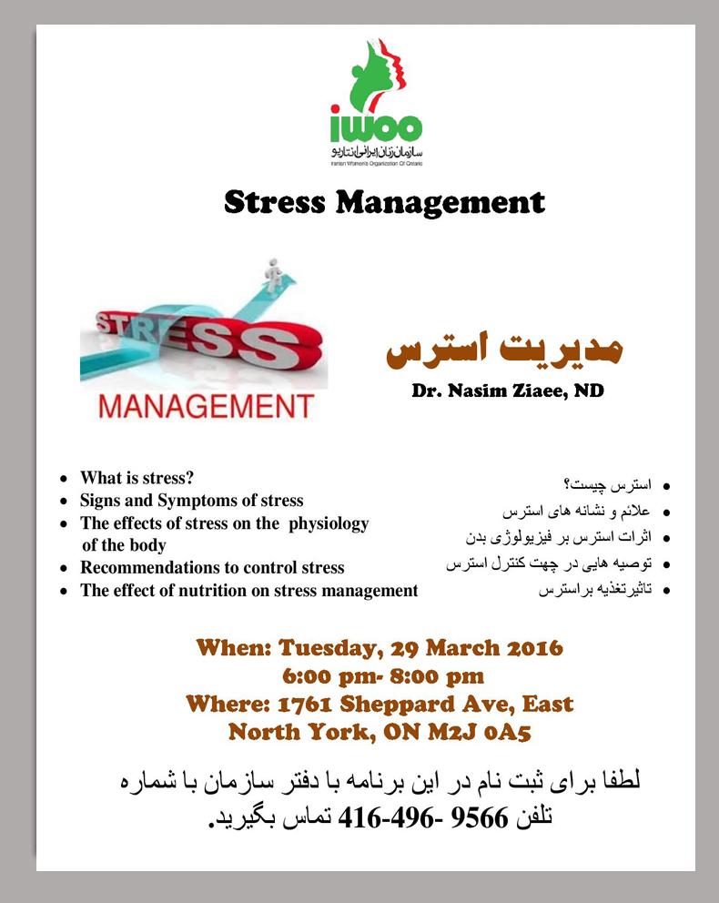 Stress Managment Workshop