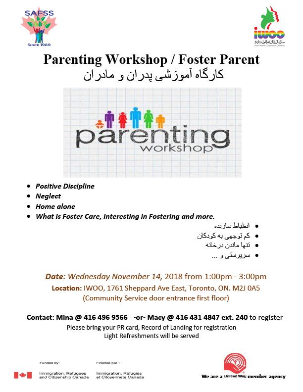 Parenting Workshop / Foster Parent