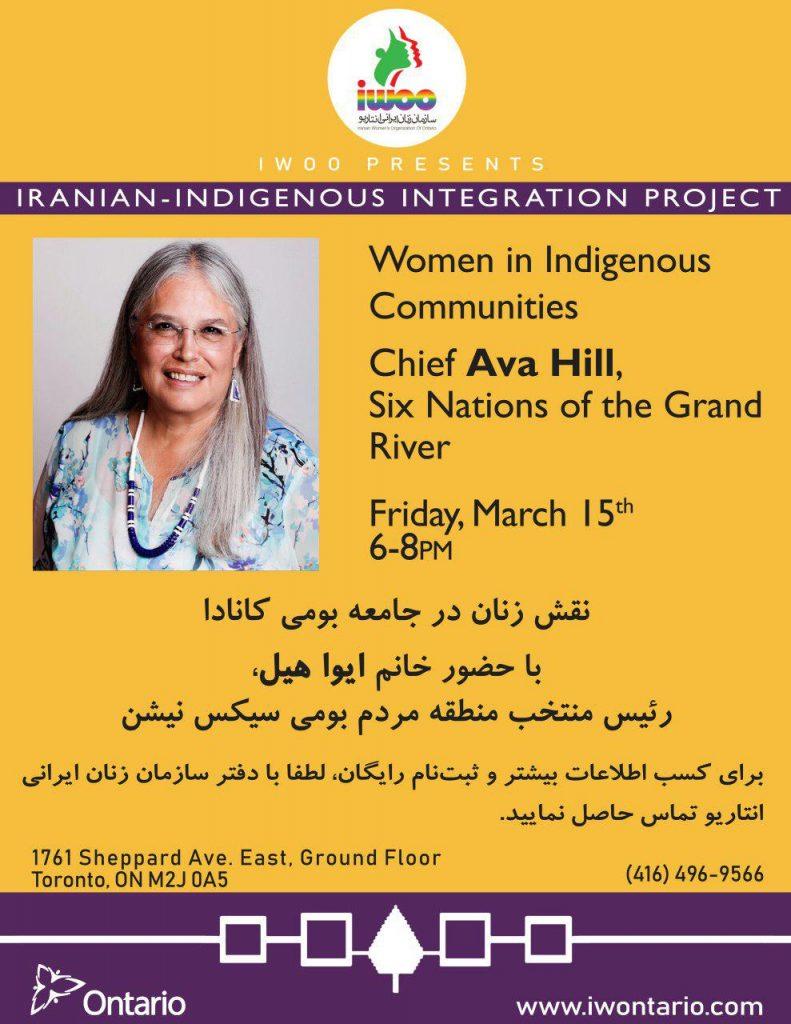 Iranian-Indigenous Integration Workshop Series- Workshop 6