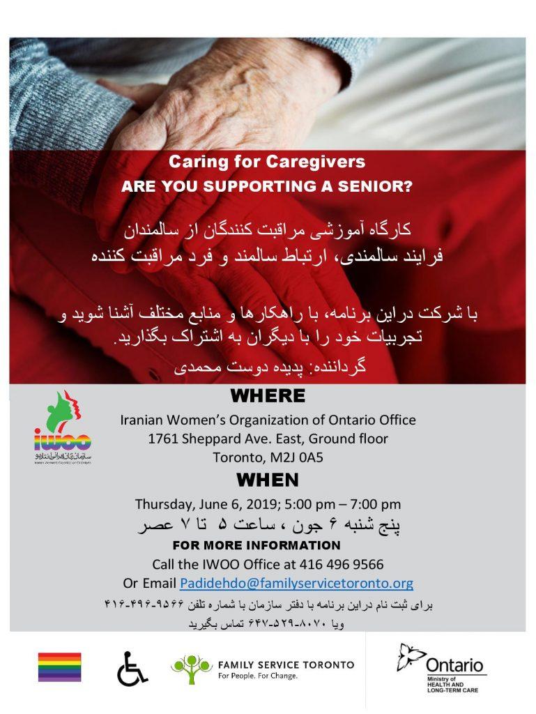Caregiver Education Workshop
