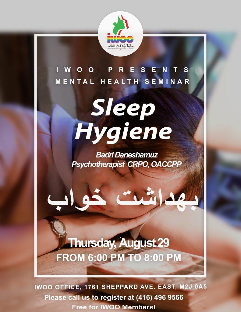 Sleep Hygiene Seminar