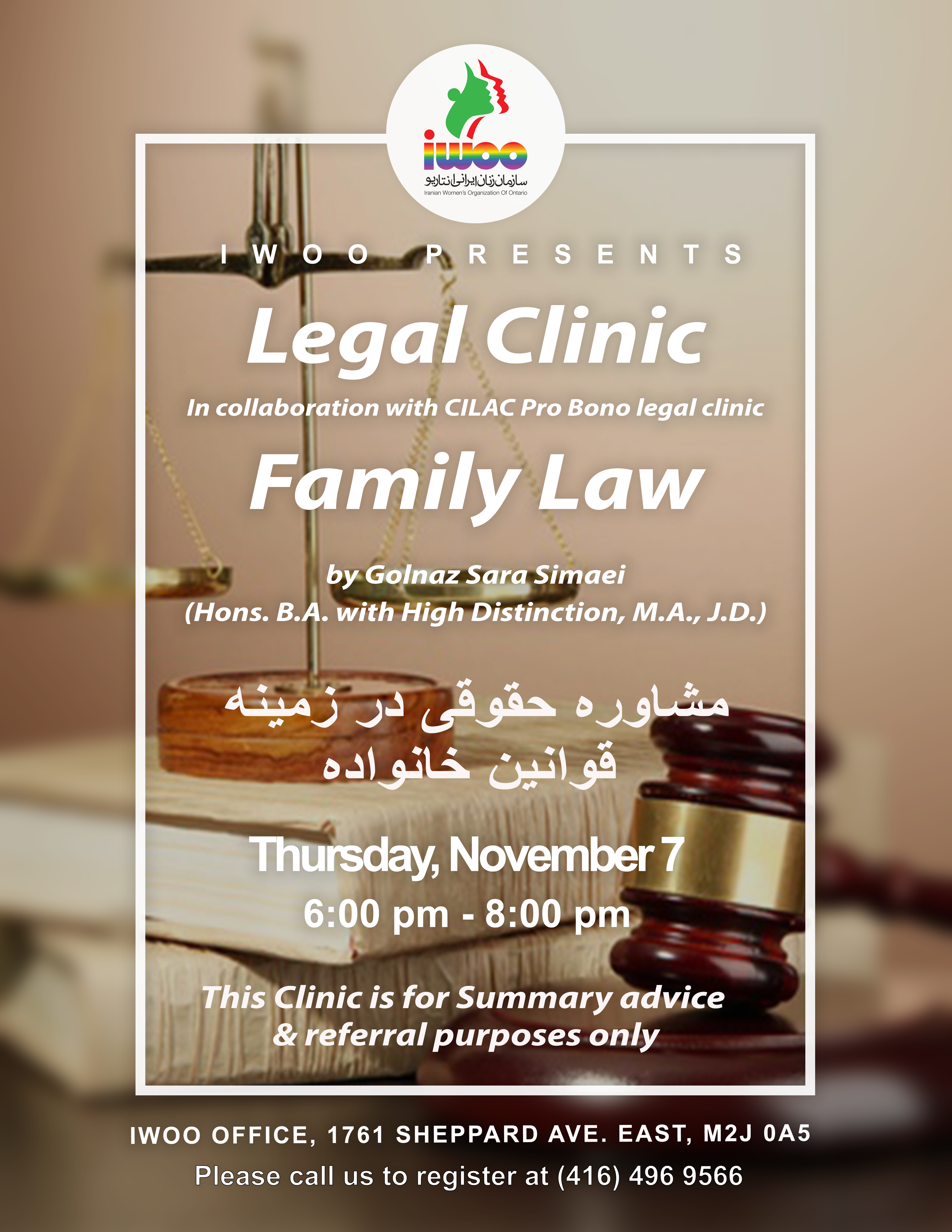 Legal Clinic- Family Law