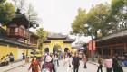 Hanshan Temple - 20190330_142240