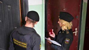 Снятие ареста с квартиры | Долговые обязательства и закон