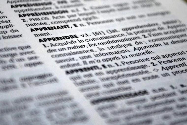 قاموس فرنسي