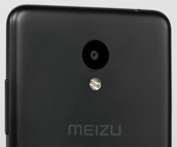 Meizu m5 4g lte opiniones  Descripción general Meizu M5
