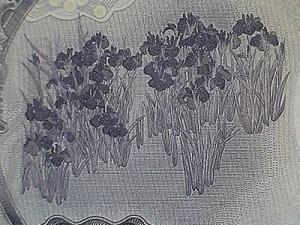 五千円札の裏側