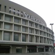 Yahooドームとシーホークホテル福岡を見物