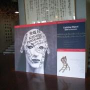 『舟越桂展』を東北芸術工科大学で観る