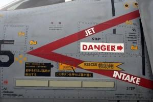 F4ファントムの空気取り入れ口付近:青森県立三沢航空科学館を観る_青森県の旅