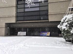 雪がずんずん降ってる:山形美術館で『若き画家たちのきらめき 信濃デッサン館名作展』と『吉野石膏コレクションのすべて』を観る。