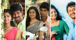 Tamil Movies Dec 4