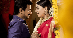 Manithan Pictures
