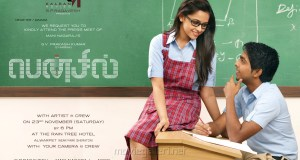 Pencil movie