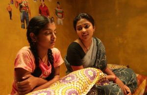 Amma Kanakku movie stills