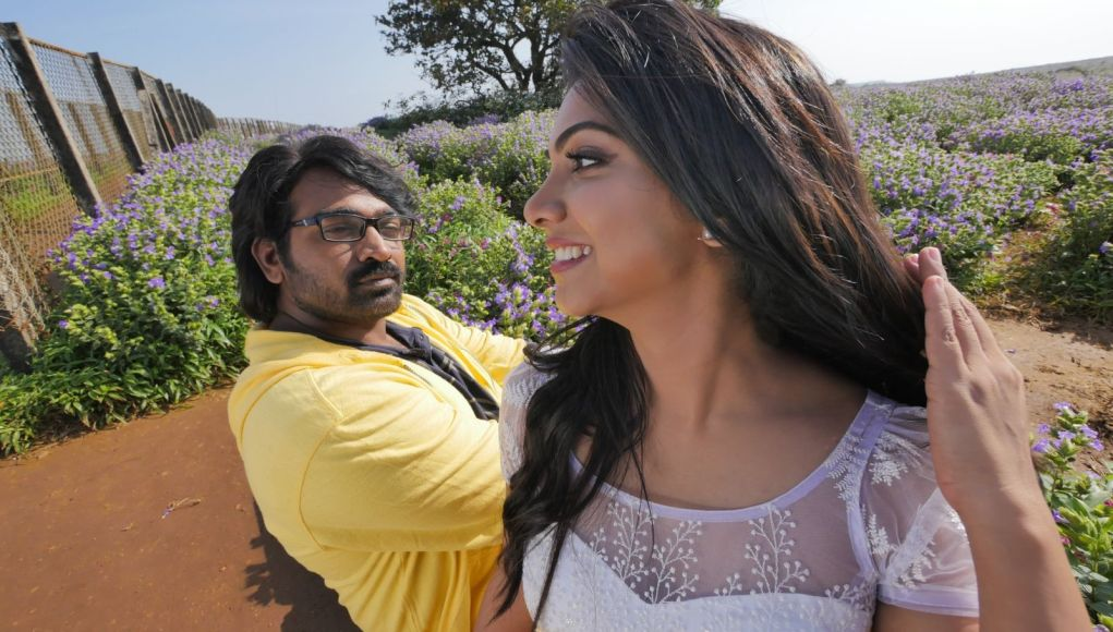 Kavan movie pictures