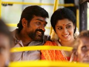 Karuppan movie pictrure gallery