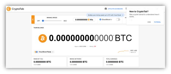 登入Cryptotab挖礦主畫面