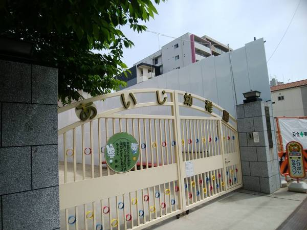 幼稚園 ママヨガ