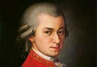 モーツァルトの名言・格言