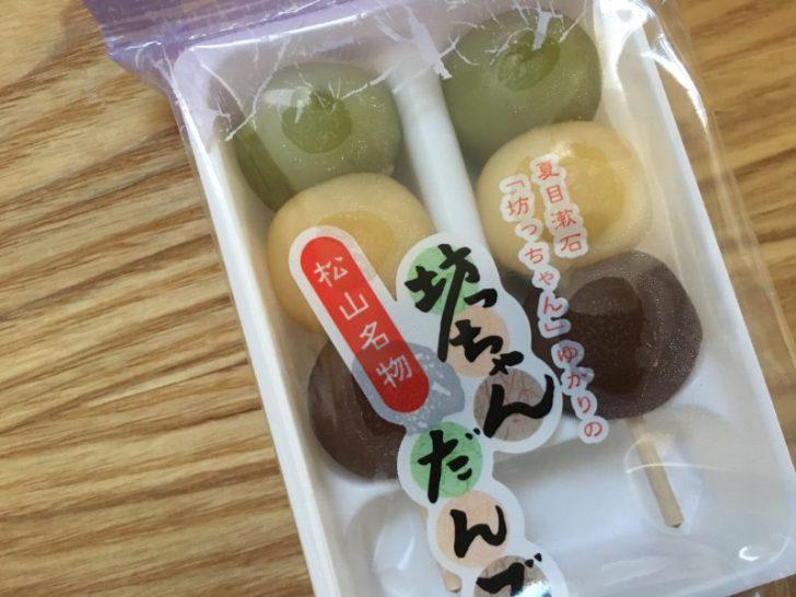 坊っちゃん団子,亀井製菓