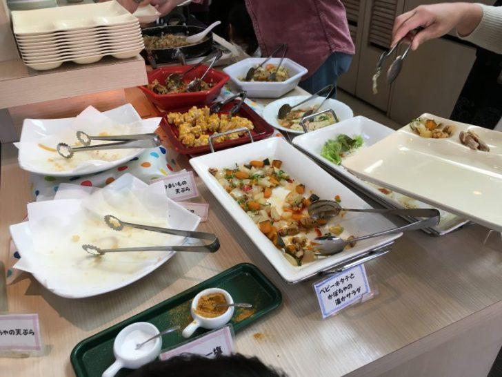 カラフル,大洲,食べ放題