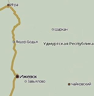 """Шаркан впервые упоминается в переписи 1648 г. как """"починок ..."""
