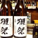 日本酒用語 豆知識辞典