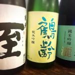 新潟の日本酒はいかが?