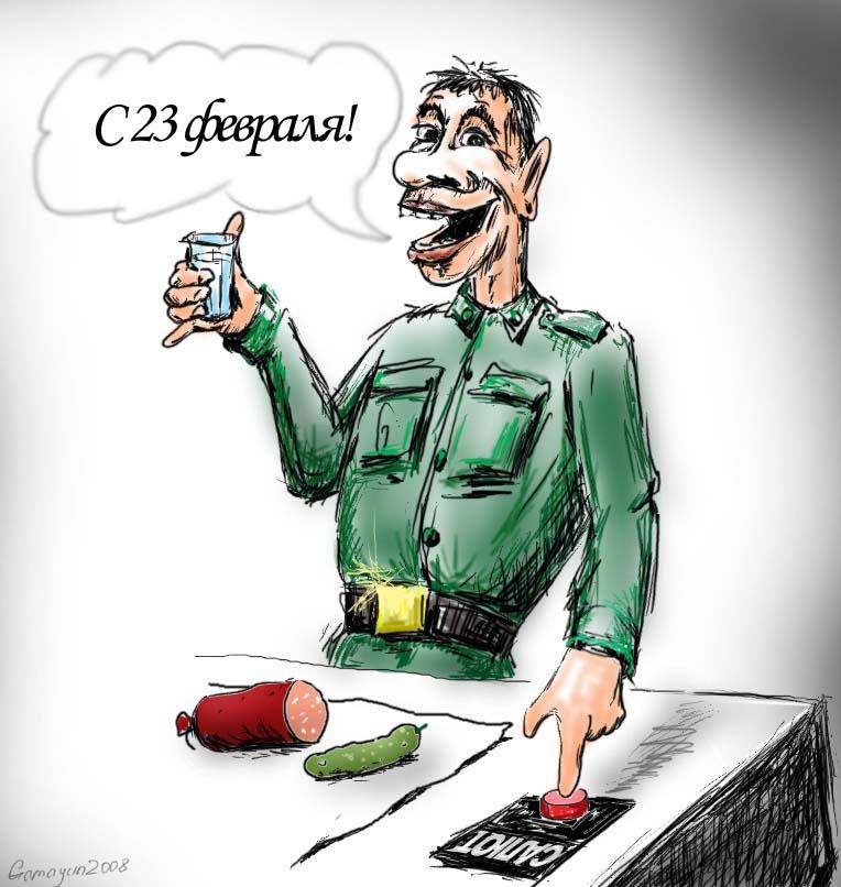 День защитника отечества смешные картинки, смешные