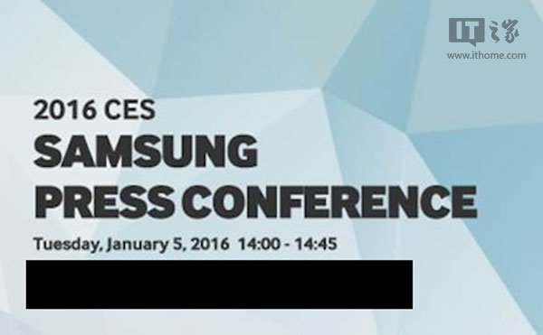Samsung Press Event
