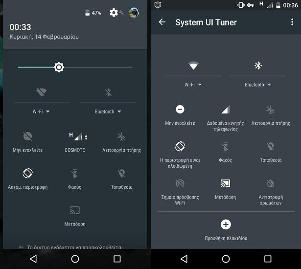 Motorola Moto G3 (2)