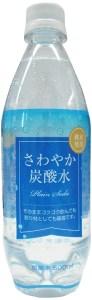 木村飲料 炭酸水