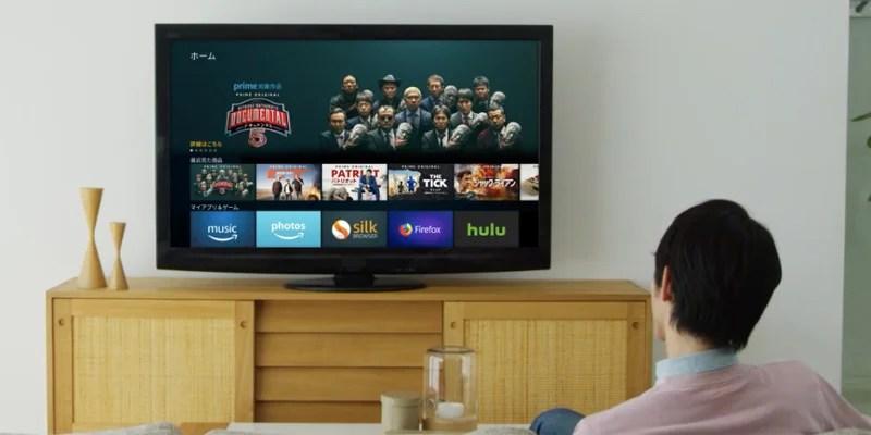 Amazonプライムビデオ をテレビで見る方法