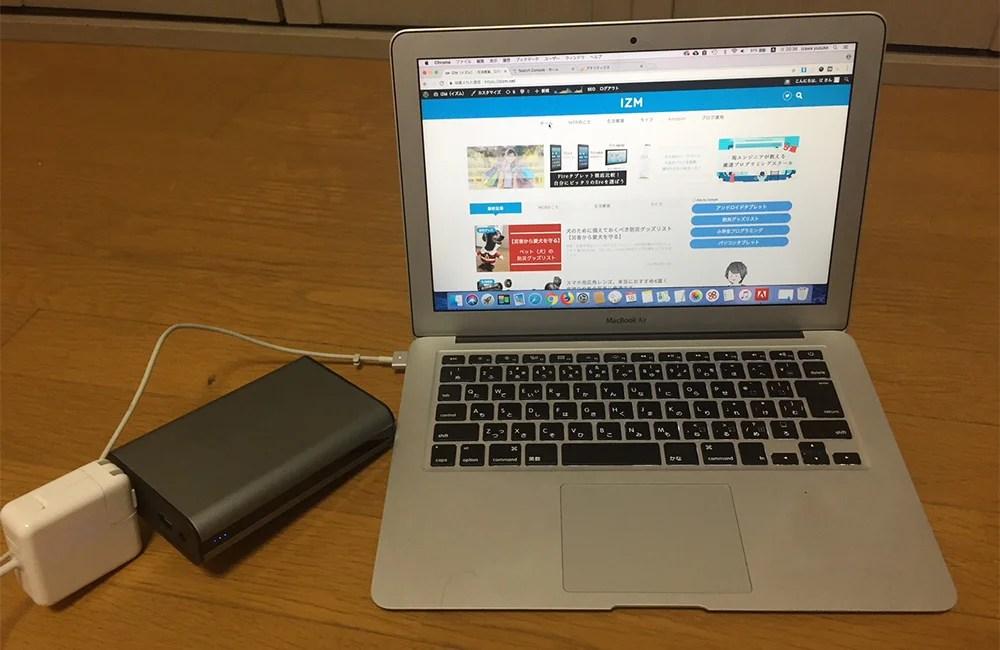 サンワダイレクト AC出力対応モバイルバッテリー パソコンと連動