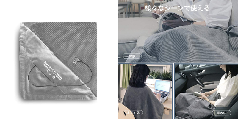 DAWNLAB USB電気ひざ掛け毛布