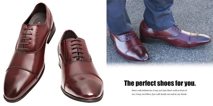 ライム ガーデン おすすめの革靴