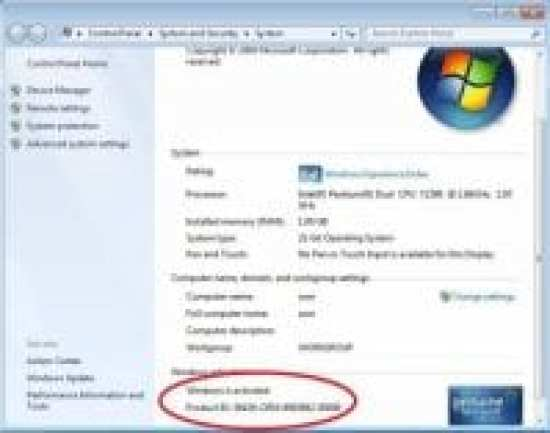 Download Removewat 2.2.9 Free
