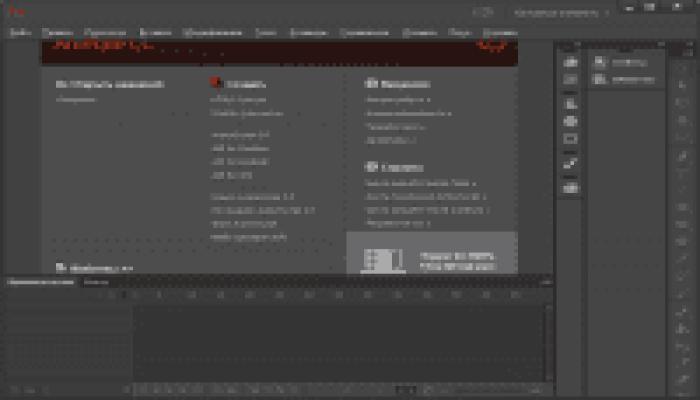 Adobe Animate CC 2018 v18 téléchargement gratuit