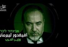 Hamasz