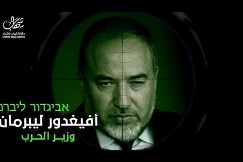 A Hamász kész megbékélni a Fatahhal – A Fatah üdvözölte a Hamász békülési szándékát