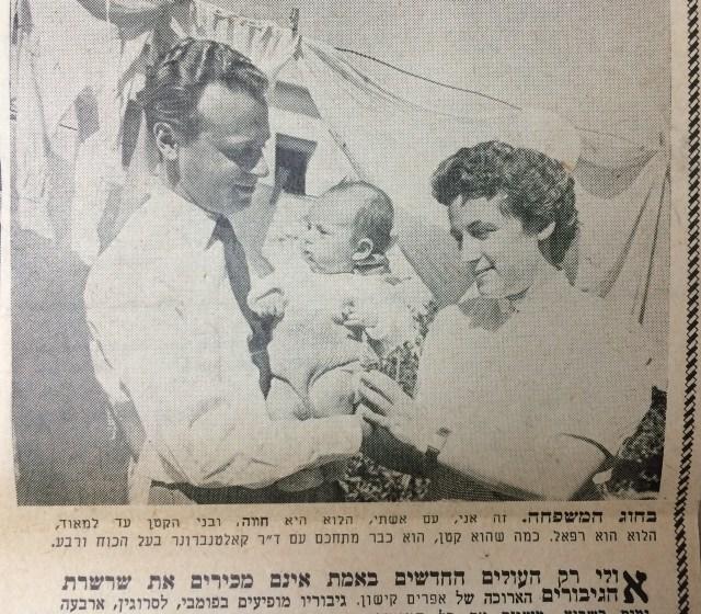 A Kishon család a kisbaba Rafival - fotó: családi tulajdon