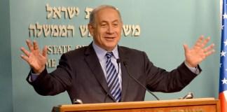 Benjamin Netanjahu izraeli miniszterelnök - fotó: Amos Ben Gershom / GPO